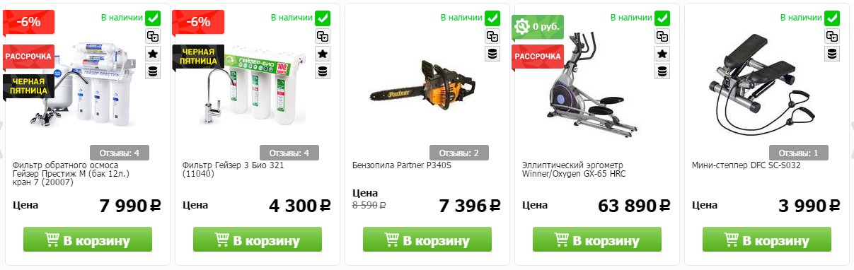 Купоны Techport в Светлом